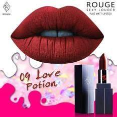 ขาย Rouge 09Love Potion สีแดงเบอร์กันดี้ Rouge Cosmetics ใน กรุงเทพมหานคร
