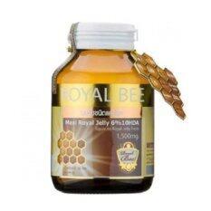 ส่วนลด Royal Bee นมผึ้งรอยัลเจลลี่ Maxi Royal Jelly 6 10Hda 30 Caps เทียบเท่านมผึ้งสด 1500 Mg 1 กระปุก
