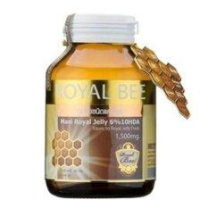 ขาย Royal Bee นมผึ้งรอยัลเจลลี่ Maxi Royal Jelly 6 10Hda 60 Caps เทียบเท่านมผึ้งสด 1500 Mg 1 กระปุก Royal Bee ผู้ค้าส่ง