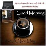 ขาย Royal Crown Black Coffee กาแฟ รอยัลคราวน์แบลค กาแฟโรบัสต้าแท้ จากไร่กาแฟของคนไทย 30 ซอง 2 ชิ้น Giffarine