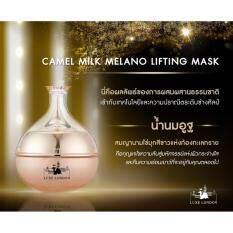 ขาย Camel Milk Cream ครีมน้ำนมอูฐดูไบ ขนาด 50 Ml 1 กระปุก ออนไลน์ ใน กรุงเทพมหานคร