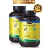 ซื้อ Royal Jelly ผลิตภัณฑ์อาหารเสริม นมผึ้ง จากออสเตรเลีย 2180 Mg ประโยชน์เยอะ ทานได้ทุกเพศทุกวัย พิเศษ 2 กระปุก 120 Cap ออนไลน์