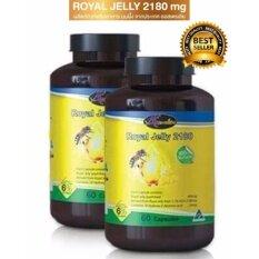 ขาย ซื้อ Royal Jelly ผลิตภัณฑ์อาหารเสริม นมผึ้ง จากออสเตรเลีย 2180 Mg ประโยชน์เยอะ ทานได้ทุกเพศทุกวัย พิเศษ 2 กระปุก 120 Cap