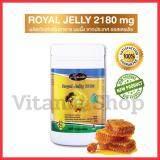 ราคา Royal Jelly นมผึ้ง เข้มข้นสูงสุด 2180Mg นำเข้าจาก ออสเตรเลีย 365 แคปซูล ใหม่