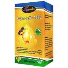 ขาย ซื้อ ออนไลน์ นมผึ้ง Royal Jelly 6 2180 Mg 365 เม็ด 1 กระปุก อาหารสุขภาพ เพื่อความอ่อนเยาว์