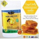 ขาย นมผึ้ง Royal Jelly 6 2180 Mg 365 เม็ด 1 กระปุก อาหารสุขภาพ เพื่อความอ่อนเยาว์