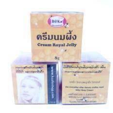 ราคา ครีมนมผึ้ง หน้าเด้ง Royal Jelly Cream X3 กระปุก 15กรัม เป็นต้นฉบับ