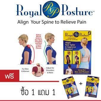 Royal Posture เข็มขัดพยุงหลัง เข็มขัดปรับสรีระร่างกาย บล็อคหลัง ซัพพอร์ตหลัง ช่วยลดอาการปวดหลัง ขณะนั่งทำงานสำหรับเอว 25-36 นิ้ว (1 free 1)