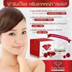 ส่วนลด Ruby Roses Advance White Perfect Cream รับบี้โรส แอดวานซ์ ไวท์ เพอร์เฟคครีม ครีมรากหญ้า สกัดจากอัญมณีสีแดง ผสานดอกไม้นานาพรรณ บำรุงผิว ขนาด 20Ml 1 กระปุก นนทบุรี