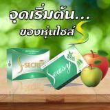 ซื้อ S Secret เอส ซีเครท ผลิตภัณฑ์เสริมอาหาร S Easy ดีท็อก 1 เซต ออนไลน์ ถูก