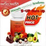 ส่วนลด อาหารเสริมลดน้ำหนักเพรียวพลัส เอส อัพ S Up Burn Up สีแดง Pureplus