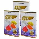 ราคา S2S ผลิตภัณฑ์เสริมอาหาร เพิร์ลลี่ สูตรคนดื้อยา 10 แคปซูล 3กล่อง เป็นต้นฉบับ S2S