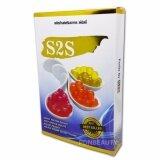 ราคา S2S ผลิตภัณฑ์เสริมอาหาร เพิร์ลลี่ สูตรคนดื้อยา 10 แคปซูล S2S กรุงเทพมหานคร