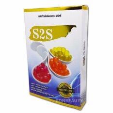 S2S ผลิตภัณฑ์เสริมอาหาร เพิร์ลลี่ สูตรคนดื้อยา 10 แคปซูล S2S ถูก ใน กรุงเทพมหานคร