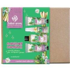 ราคา Sabai Arom Homegrown Lemongrass A Pocket Size Collection สบายอารมณ์ โฮมโกรน เลมอนกราส อะ พอคเก็ท ไซซ์ คอลเลคชั่น เซ็ทขนาดพกพา กลิ่นตะไคร้ Sabai Arom กรุงเทพมหานคร