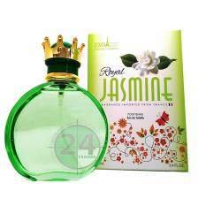 ราคา ราคาถูกที่สุด Sale น้ำหอมผู้หญิง แนวกลิ่นกลิ่นมะลิ หอมดูมีเหสน่ห์ น่าหลงใหล Royal Jasmine 100 Ml Exo Shirley Paris Fragrance Imported From France น้ำหอมเกรดส่งออก หัวน้ำหอมนำเข้าจากฝรั่งเศส