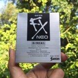 ราคา Sante Fx Neo Eye Drop น้ำยาหยอดตา น้ำตาเทียมญี่ปุ่น เย็นระดับ5 ใหม่ ถูก