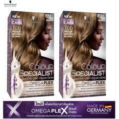 ราคา Schwarzkopf Colour Specialist 7 00 Medium Natural Blonde Pack 2 เป็นต้นฉบับ Schwarzkopf