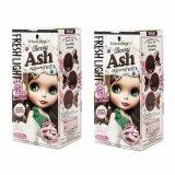 ราคา Schwarzkopf Freshlight Foam Color Berry Ash 95Ml สีน้ำตาลเทา ให้ประกายสีสว่างปานกลางระดับ 5 จำนวน 2 กล่อง เป็นต้นฉบับ Schwarzkopf