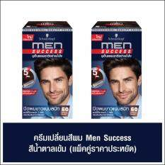 Schwarzkopf Hair Color  Men Success No.60 Darkbrown X 2 Boxes .