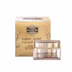 ขาย ซื้อ Secret Me Super Gold F*c**l Mask ขนาด 20 G กรุงเทพมหานคร