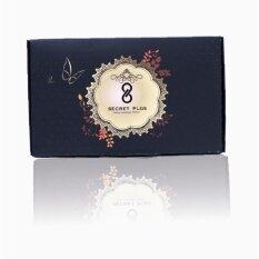ราคา Secret Plus ซีเครทพลัส 30 แคปซูล กล่องดำ Secret Plus เป็นต้นฉบับ