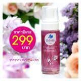 ราคา Seiei ผลิตภัณฑ์ทำความสะอาดจุดซ่อนเร้นสำหรับผู้หญิง แบบขวดโฟม Seiei