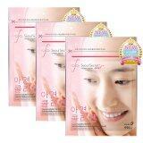 Seoul Secret Collagen Plus คอลลาเจน 1000 Mg สูตรเพิ่ม Zinc 60 เม็ด X 3 ซอง ถูก