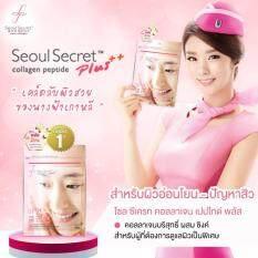 ซื้อ Seoul Secret Collagen Plus คอลลาเจน 1000 Mg เพิ่ม Zinc 60 เม็ด 1 ซอง ถูก Thailand