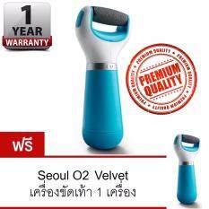 ขาย ซื้อ Seoul Velvet เครื่องขัดเท้า หินขัดเท้า ที่ขัดเท้า Blue ซื้อ 1 แถม 1 ใน สมุทรสาคร