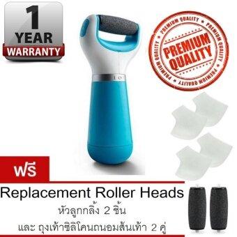 Seoul Velvet เครื่องขัดเท้า (Blue) แถมฟรี Replacement Roller Heads หัวลูกกลิ้ง 2 ชิ้น และ ถุงเท้าซิลิโคนถนอมส้นเท้า 2 คู่