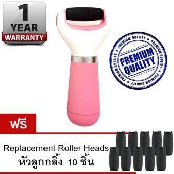 Seoul Velvet เครื่องขัดเท้า (Pink) แถมฟรี Replacement Roller Heads หัวลูกกลิ้ง 10 ชิ้น