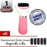 Seoul Velvet เครื่องขัดเท้า Pink แถมฟรี Replacement Roller Heads หัวลูกกลิ้ง 5 ชิ้น เป็นต้นฉบับ