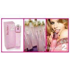 ซื้อ สเปรย์น้ำหอมกลิ่น Christian Dior Addict For Women Edt 2 10Ml ออนไลน์