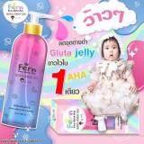 ซื้อ หัวเชื้อกลูต้าเจลลี่โอโม่ Serum Gluta Jelly Omo By Fern 120 Ml ออนไลน์