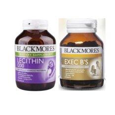 ราคา Set Blackmores Exec B S 60 เม็ด Lacitin 100 แคปซูล เซตอาหารเสริม บำรุงสมอง และบำรุงร่างกาย สำหรับ ผู้ที่ทำงานหนัก เรียนหนัก ที่สุด