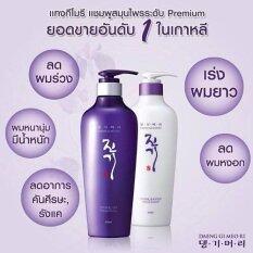 ซื้อ Set Daenggimeori Shampoo And Treatment แทงกิโมริ แชมพูและทรีทเม้นต์เกาหลี 300 Ml ใน กรุงเทพมหานคร