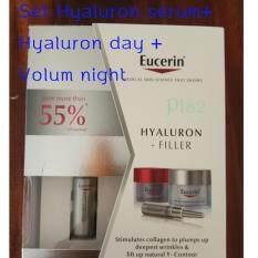 ราคา Set Hyaluron Serum Hyaluron Day Volume Night ขนาดทดลอง