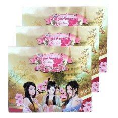 ซื้อ Shampooyajeen แชมพูยาจีนเร่งผมยาว By Noon 3 ชิ้น 1 เซ็ต 3 ชุด ออนไลน์ ไทย