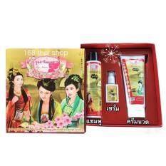 ขาย Shampooyajeen แชมพูยาจีน สูตรเร่งผมยาว แพคเกจใหม่ Set 3 ชิ้น 1 ชุด Shampooyajeen ออนไลน์