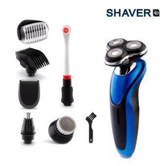 Shaver4D 7in1 Electric Shaver เครื่องโกนหนวดไฟฟ้าอเนกประสงค์เปลี่ยนหัวได้ 7 หัว