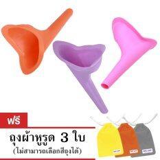 ซื้อ Shecan อุปกรณ์ยืนปัสสาวะสำหรับสตรี Set 3 ชิ้น สีส้ม ม่วง ชมพู แถมฟรี ถุงผ้า 3 ใบ Shecan เป็นต้นฉบับ
