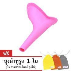 ซื้อ Shecan อุปกรณ์ยืนปัสสาวะสำหรับสตรี สีชมพู แถมฟรี ถุงผ้า 1 ใบ Shecan เป็นต้นฉบับ