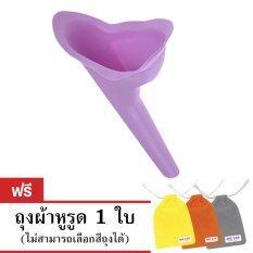 ราคา ราคาถูกที่สุด Shecan อุปกรณ์ยืนปัสสาวะสำหรับสตรี สีม่วง แถมฟรี ถุงผ้า 1 ใบ