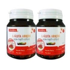 ขาย Shining L Gluta Armoni แอล กลูต้า อาโมนิ อาหารเสริมเร่งผิวขาว แพค 2 กระปุก ถูก ใน กรุงเทพมหานคร