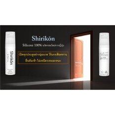 Shirikon Silicone 100% นวัตกรรมจากญี่ปุ่น.