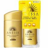 ทบทวน ที่สุด Shiseido Anessa Perfect Uv Sunscreen Aqua Booster Spf50 Pa 60 Ml