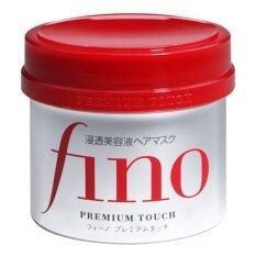 ราคา Shiseido Fino Premium Touch 230 G ชิเซโด้ ใหม่