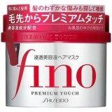 ขาย ครีมหมักผม Shiseido Fino Premium Touch 230G ชิเซโด้ ถูก