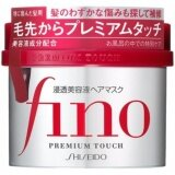 ขาย Shiseido Fino Premium Touch 230G สินค้าของแท้ จากประเทศญี่ปุ่น ใน กรุงเทพมหานคร